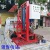 150米打井用水井鑽機 家用小型水井鑽機