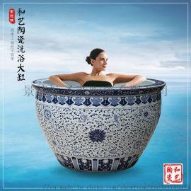 酒店摆设宾馆乔迁缸风水缸 满园春色陶瓷大缸