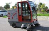WY-2200驾驶型扫地机