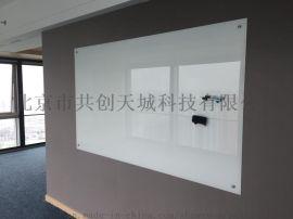 钢化玻璃白板 磁性 黑板 绿板 软木板
