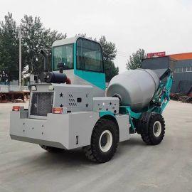 厂家直销3方混凝土搅拌运输车 全液压自上料搅拌车