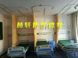 病房输液轨道厂家A犍为病房输液轨道A医院输液轨道