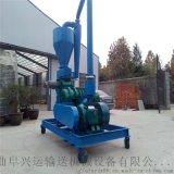 軟管彈簧式吸糧機 正規氣力吸糧機報價 LJXY 裝