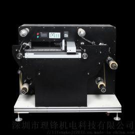 理锋彩色标签打印机 高速数码 彩色 不干胶标签卷对卷印刷机