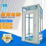 家用電梯小型別墅電梯二三四層室內外電梯液壓拽引無機房