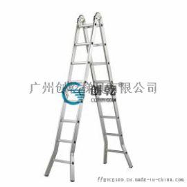 【南京】客户购买创乾7米工程折叠梯,四折加厚
