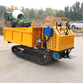 工程履带运输车 爬山水田山林果园农用拖拉机厂家