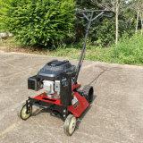 手推式汽油割草機, 高轉速粉碎割草機