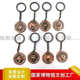 廠家定做十二生肖金屬鑰匙扣掛件禮品紀念品印logo