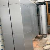 鋁合金圓形包柱板 金屬方柱包柱鋁單板