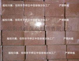 苏州吴江区无机纳米保温板