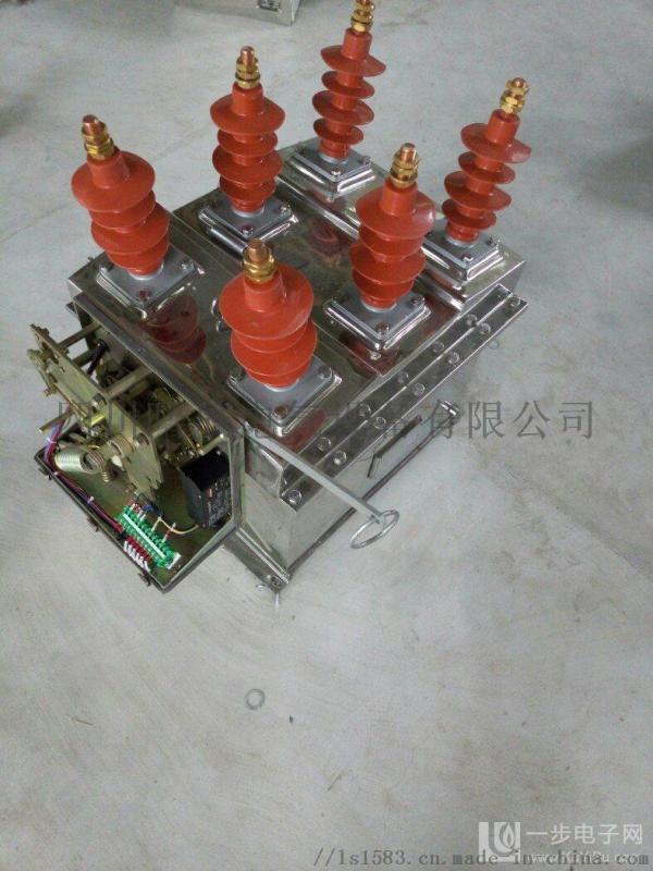 zw8-12/c戶外高壓智慧型真空斷路器