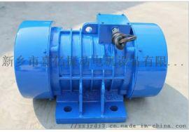 TZD振动电机|TZD-11-2C   1500N  0.5KW |采矿用振动电机