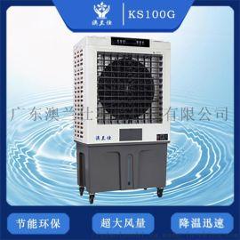 澳兰仕可移动工业冷风机KS100G