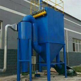 脉冲袋式除尘器 湿式静电除尘器 东山环保