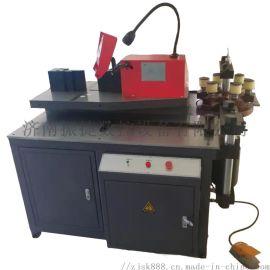 济南振捷母线加工机NCZMXK母线机数控铜排加工机