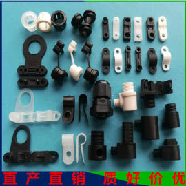 厂价直销塑料铁管保护套 内外管套 带卡槽铁管护套