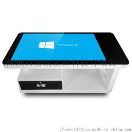 49寸智能电容触摸茶几显示屏互动触摸查询一体机
