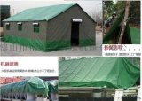 工厂直销篷布帆布-PVC涂塑帆布-涤纶防水帆布