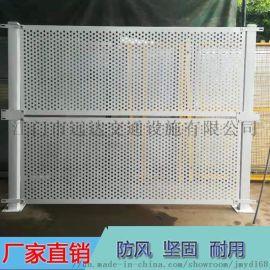 安全施工隔离围蔽 冲孔围挡 圆孔透风组装式护栏