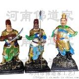 哼哈二將神像 十八羅漢佛像   金剛雕塑