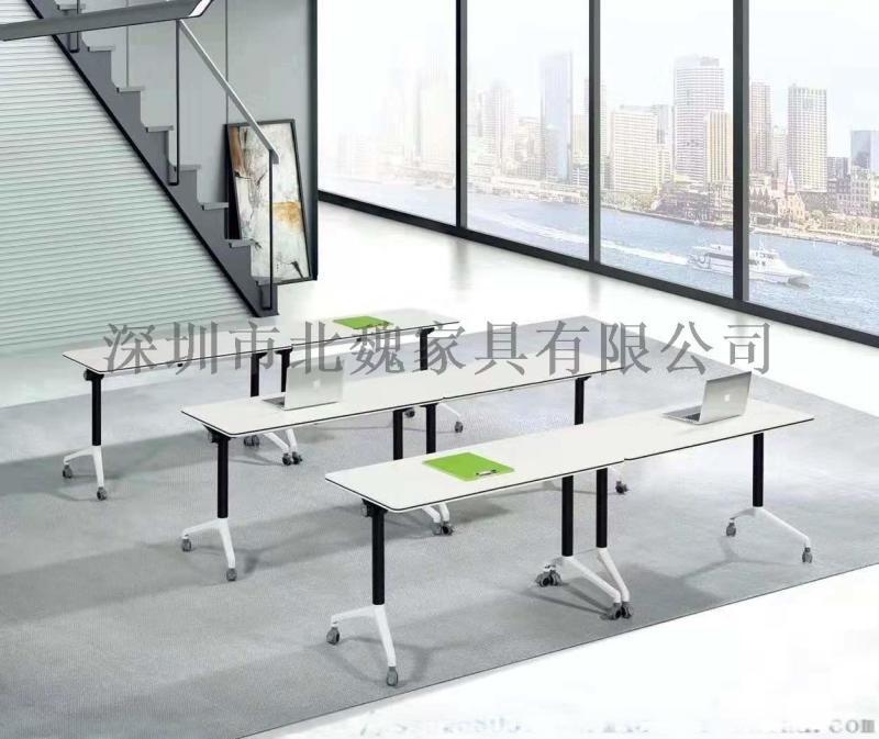 学校培训可移动伸缩桌子(深圳北魏培训桌椅)