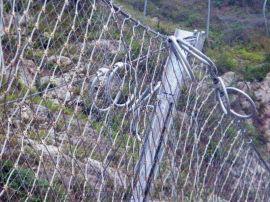 边坡防护用网 被动菱形网供应商