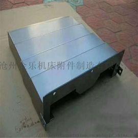 厂家直销日本三菱重工卧式加工中心防护罩