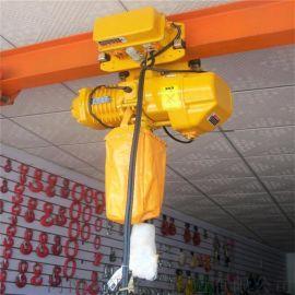 2T*3米固定式运行式电动环链葫芦 电动起重葫芦