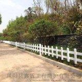 山东泰安塑钢护栏生产厂家 绿化护栏护栏