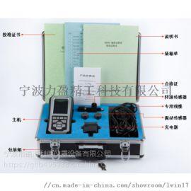 新款LD-402便携式双通道振动分析仪