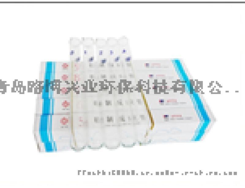 LB-901A恒温加热器(COD消解仪)