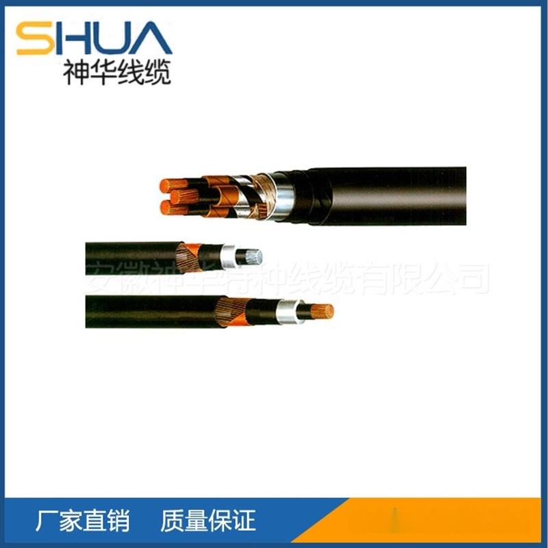 厂家直销供应聚乙烯绝缘导引电缆