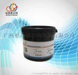 CHITEC奇鈦 光穩定劑UV2028