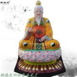 太上老君佛像廠家 太上老君神像 太上道祖塑像