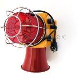 天車 示器GR-838-LB一體化聲光報 器