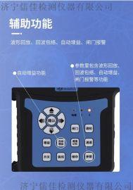 DAC曲线修正超声波探伤仪 数字滤波探伤仪