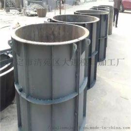 预制检查井钢模具-圆形预制井体模板-大进模具制造