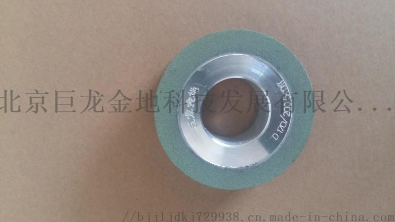 陶瓷结合剂金刚石磨头