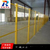 河南車間圍欄網機器人圍欄生產廠家
