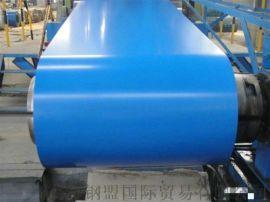 尚兴碧蓝彩涂板1.0X914海蓝彩钢板 价I格实惠