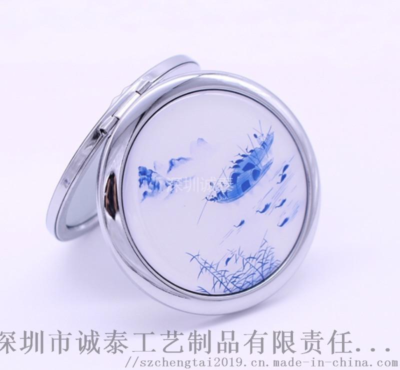 青花瓷鏡子定製/高檔金屬化妝鏡/杭州景點化妝鏡