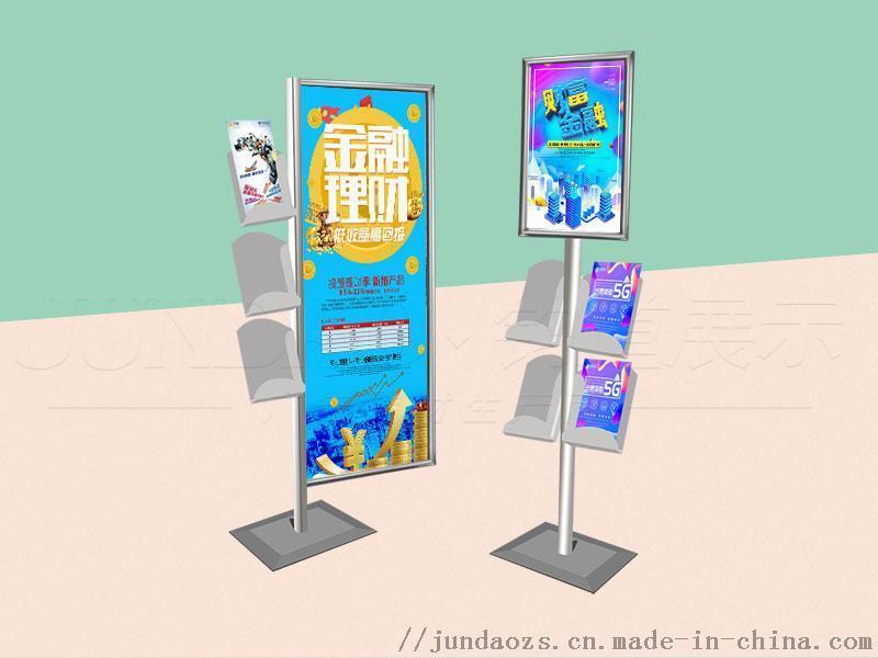 营业厅双面海报架/超市活动展示架占地面积小