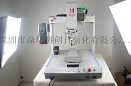 广东全自动焊锡机取代人工高精度高效率生产