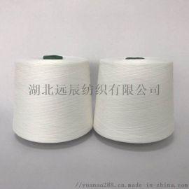 远辰40s/3涤纶缝纫线厂家直营