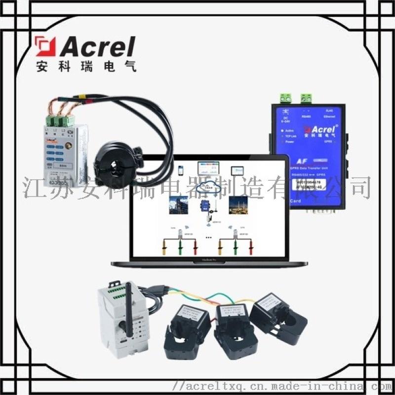 湖南衡阳市环保设备运维系统如何安装