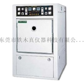 TMJ-9705C紫外线碳弧灯式耐候试验机
