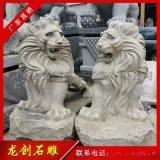 門口石獅子多少錢一對 歐式石獅子
