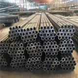 27simn液壓支柱用管 27simn精密鋼管