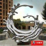 厂家定制不锈钢金属雕塑广场园林千硕雕塑来图可定制